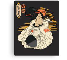 great era of Edo Canvas Print