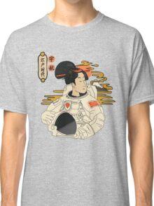 great era of Edo Classic T-Shirt