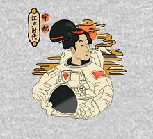 great era of Edo Unisex T-Shirt