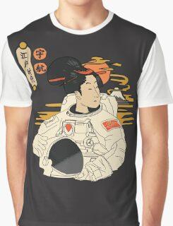 great era of Edo Graphic T-Shirt