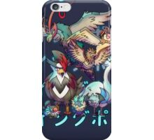 Flying Trainer iPhone Case/Skin