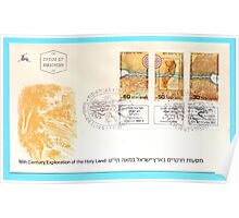 1987 explorers First day cover of an Israeli stamp Poster
