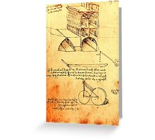 RENAISSANCE ARCHITECTURE,ARCHITECT,ENGINEER Greeting Card