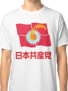 Japanese Communist Party Classic T-Shirt