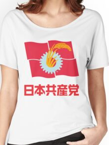 Japanese Communist Party Women's Relaxed Fit T-Shirt