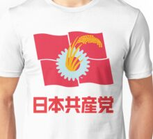 Japanese Communist Party Unisex T-Shirt