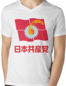 Japanese Communist Party Mens V-Neck T-Shirt