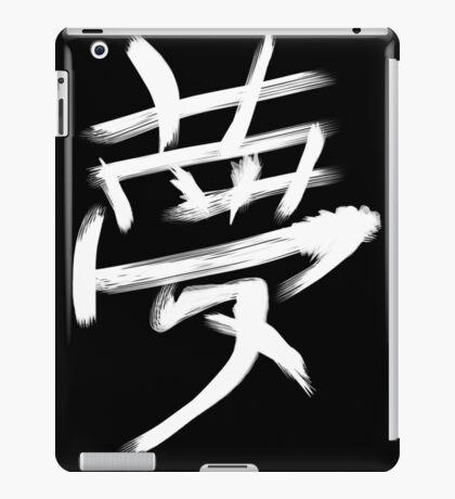 Dream Kanji White iPad Case/Skin