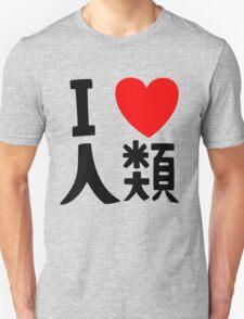 "Sora T-shirt ""I love humanity"" T-Shirt"