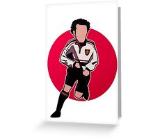Giggs Greeting Card
