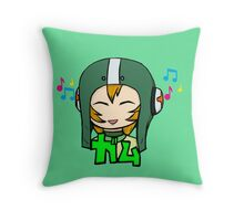 Happy Beats Throw Pillow