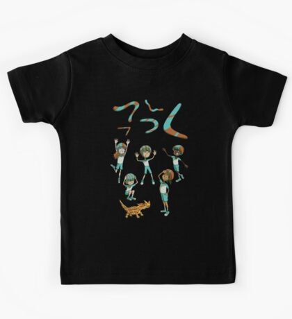Who threw which boomerang? Kids Tee