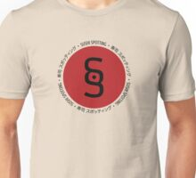 Sushi Spotting (japanese & english) Unisex T-Shirt