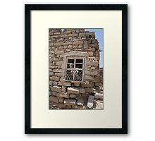Still a Window  Framed Print
