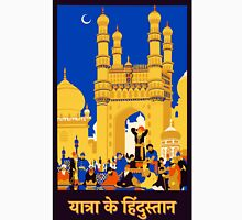 Vintage Travel Poster - India T-Shirt