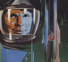 Sovjet Poster: Слава первому космонавту... Sticker