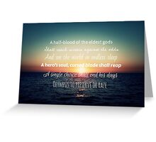 Percy Jackson Prophecy Sunset Greeting Card