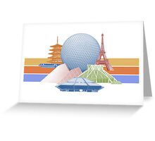 EPCOT Center Inspired Design  Greeting Card