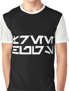 star wars- free hugs Graphic T-Shirt