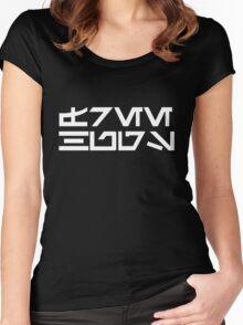 star wars- free hugs Women's Fitted Scoop T-Shirt