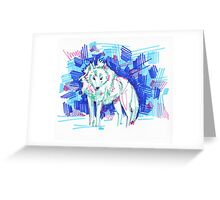 Arctic wolf drawing - 2011 Greeting Card