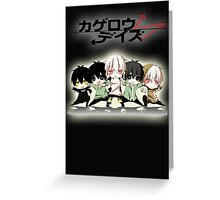 Kagerou Project  Greeting Card