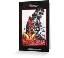 Metal Gear Solid 5 VHS Greeting Card