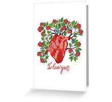 Blossom heart Greeting Card