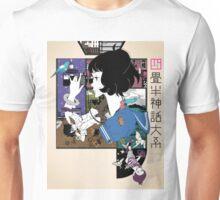 """""""Tatami Galaxy"""" Unisex T-Shirt"""