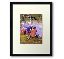 HAPPY BIRTHDAY TO YOU! Framed Print