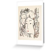 Japanese Bamboo Forest Greeting Card