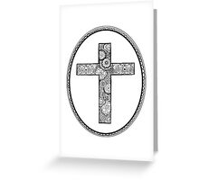 Cross Tangle Greeting Card