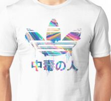 Addict Iridescent Unisex T-Shirt