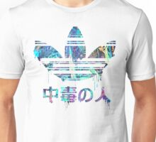 Addict Crystal Unisex T-Shirt