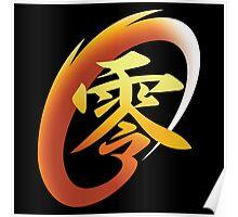 Zero Kanji - Color Poster