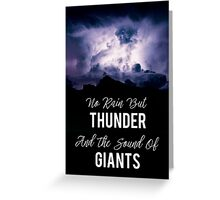 The Sound of Giants Greeting Card