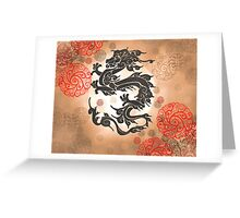 The dragon of August Greeting Card