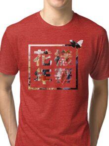 BTS YF x TMIML 03 Tri-blend T-Shirt