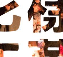 BTS YF x TMIML 02 Sticker