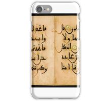 A QUR'AN BIFOLIUM IN MAGHRIBI SCRIPT, NORTH AFRICA OR ANDALUSIA, LATE 12TH-13TH CENTURY AD iPhone Case/Skin