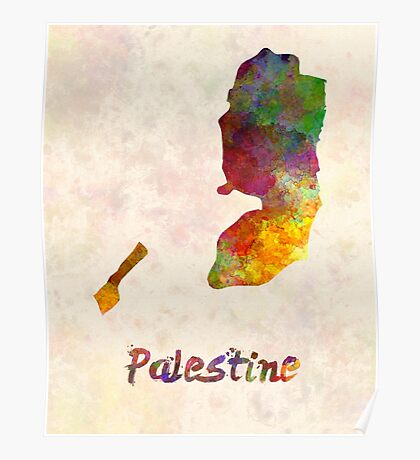 Palestine in watercolor Poster