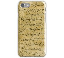 A RARE CALLIGRAPHIC PANEL IN CHAGHATAY TURKISH, SIGNED BY SHAMS AL-BAYSUNGHURI, PERSIA, TIMURID, 15TH CENTURY,  iPhone Case/Skin