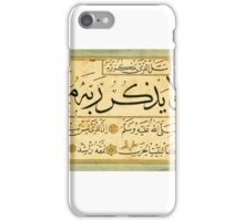 A RARE OTTOMAN CALLIGRAPHIC PANEL SIGNED BY RASHID, TURKEY, DATED  iPhone Case/Skin