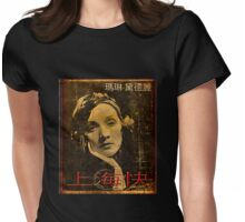 Shanghai Express Doesn't Stop in this Station Womens Fitted T-Shirt