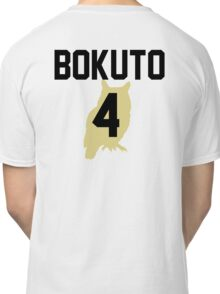 Haikyuu!! Jersey Bokuto Number 4 (Fukurodani) Classic T-Shirt