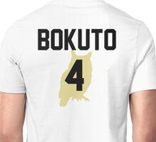Haikyuu!! Jersey Bokuto Number 4 (Fukurodani) Unisex T-Shirt