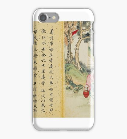 A ZITAN COVERED 'FILIAL PIETY' ALBUM QING DYNASTY, 19TH CENTURY,  iPhone Case/Skin