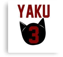 Haikyuu!! Jersey Yaku Number 3 (Nekoma) Canvas Print