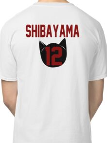 Haikyuu!! Jersey Shibayama Number 12 (Nekoma) Classic T-Shirt
