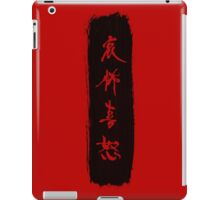Metal Gear Solid 4 - Emotions in Paint iPad Case/Skin